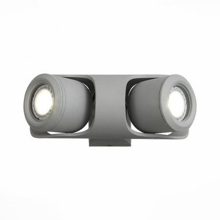 Купить Уличный настенный светодиодный светильник ST Luce Round SL093.701.02