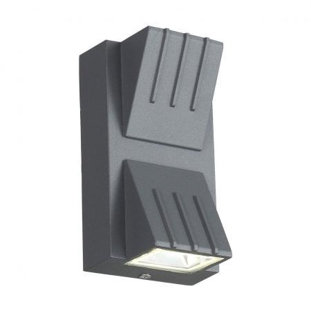 Купить Уличный настенный светодиодный светильник ST Luce Smuso SL092.701.02