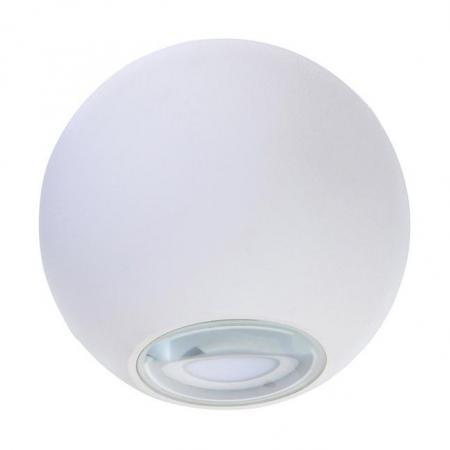 Уличный светодиодный светильник Donolux DL18442/12 White R Dim