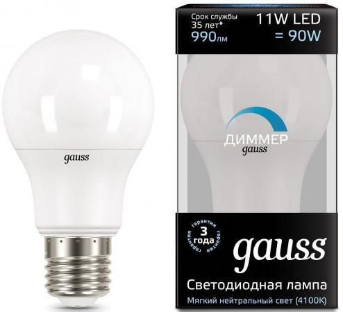Лампа светодиодная груша Gauss 102502211-D E27 11W 4100K стоимость