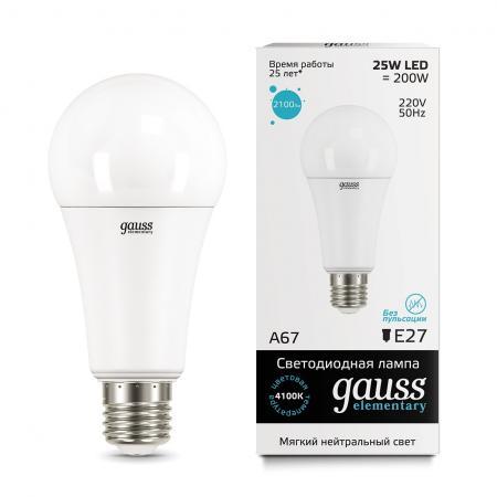Лампа светодиодная E27 25W 4100K груша матовая 73225 лампа светодиодная 10695 e27 8вт 220 240в 4500 k груша круглая матовая