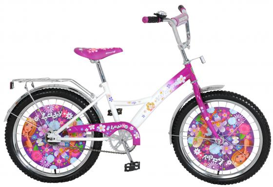 Велосипед двухколёсный Navigator Lady бело-фиолетовый ВН20073Н