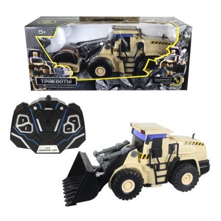 Робот-трансформер 1Toy Робот-Эксковатор на радиоуправлении Т10600
