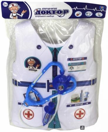 Игровой набор 1toy костюм Доктор 3 предмета 1toy игровой набор 1toy костюм профи с жилетом мастер 4 предмета