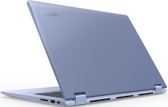 "купить Ноутбук Lenovo Yoga 530-14IKB 14"" 1920x1080 Intel Core i5-8250U 256 Gb 8Gb nVidia GeForce GT 940MX 2048 Мб синий Windows 10 Home 81EK0095RU по цене 69070 рублей"