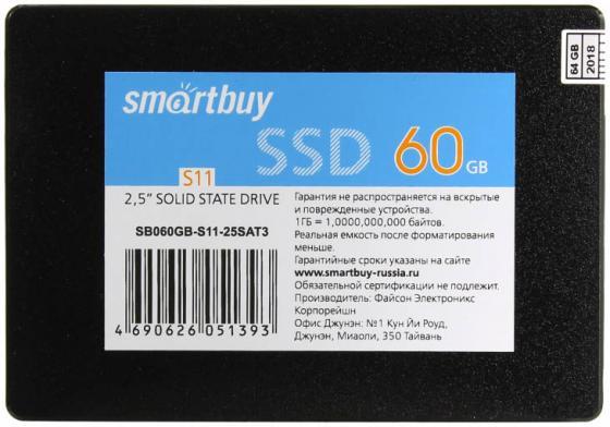 Твердотельный накопитель SSD 2.5 60GB Smartbuy S11 Read 330Mb/s Write 270Mb/s SATAIII SB060GB-S11-25SAT3 жесткий диск 120gb smartbuy s11 sb120gb s11 25sat3