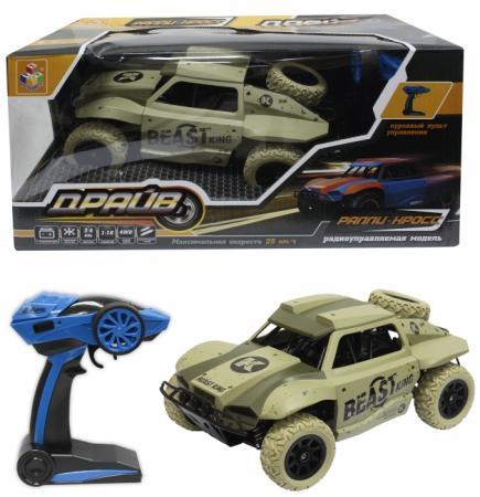 1toy Драйв, раллийная машина на р/у, 2,4GHz, 4WD, масштаб 1:18, скорость до 25км/ч, курковый пульт, амортизаторы, с АКБ, серый 1toy раллийная машина на р у
