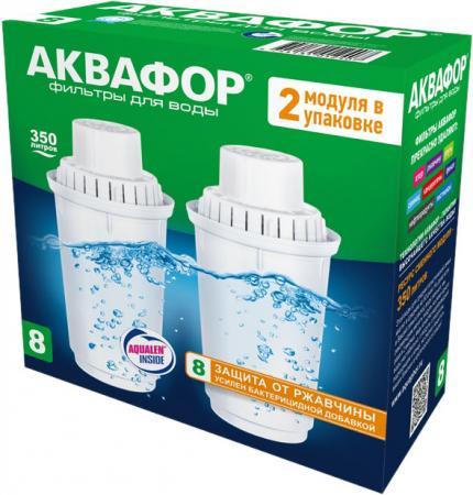 Комплект сменных модулей для фильтра Аквафор В8 (В100-8) 2 шт комплект сменных модулей аквафор в200