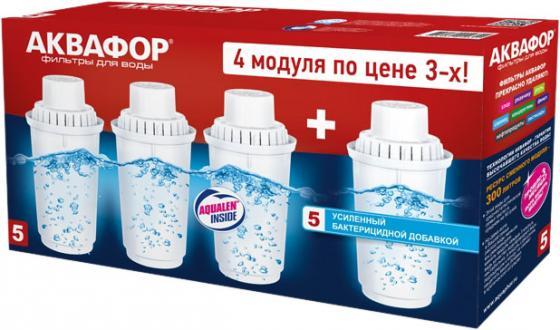 Комплект сменных модулей для фильтра Аквафор В5 (В100-5) 4 шт картридж для фильтра аквафор в100 6 3 1