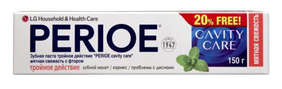 Зубная паста Perioe Cavity care 150 гр зубная паста perioe perioe pe038luxzs03