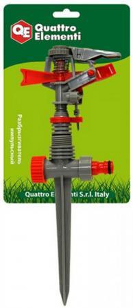 Распылитель QUATTRO ELEMENTI 241-352 импульсный quattro