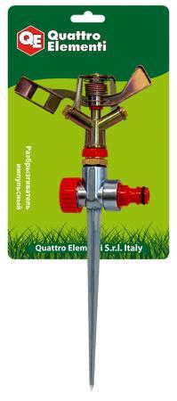 Распылитель QUATTRO ELEMENTI 241-567 импульсный quattro