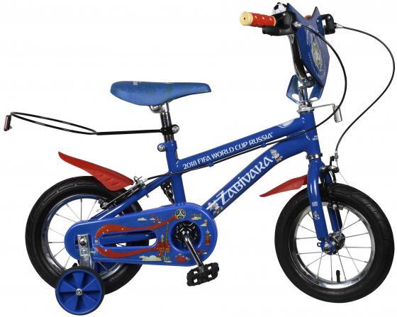 Велосипед двухколёсный FIFA JK719 синий JK719