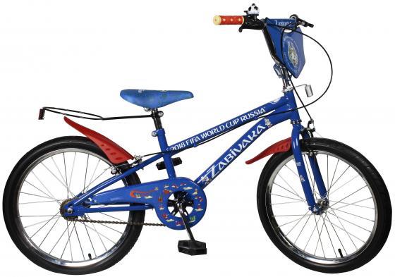 Велосипед двухколёсный Navigator FIFA 20 синий ВН20181 велосипед навигатор patriot цвет зеленый navigator