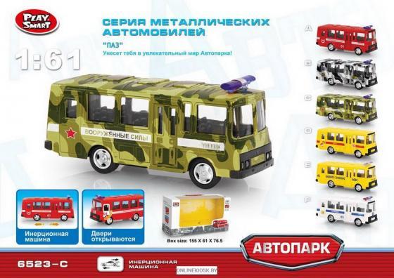 Автобус Play Smart  (военный) 1:61 цвет  ассортименте