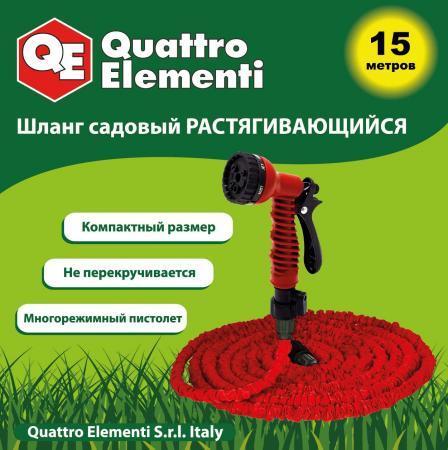 Шланг QUATTRO ELEMENTI 241-239 поливочный растягивающийся 15м латекс (3/4) + пистолет поливочный пистолет поливочный диорит xxi
