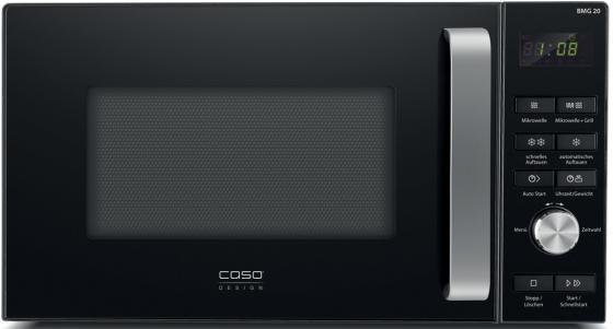 Микроволновая печь CASO BMG 20 микроволновая печь свч caso tmcg 25 chef touch