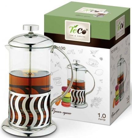 3100F-TС Френч-пресс TECO 1л из высококачественного термостойкого стекла 4035f tс френч пресс teco 0 35л из высококачественного термостойкого стекла