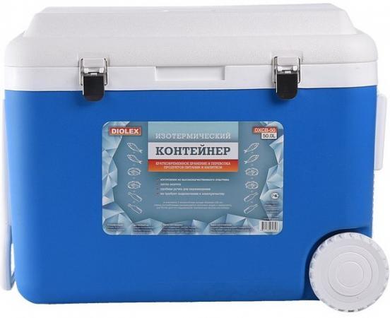 50-DXCB изотермический контейнер DIOLEX 50 л контейнер изотермический diolex с 2 аккумуляторами холода цвет синий 20 л