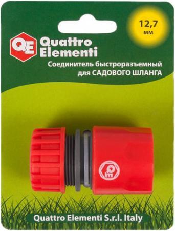 Соединитель QUATTRO ELEMENTI 645-990 быстроразъемный для шланга 1/2 пластик kkk turbo charger 06a145704m 06a145702 06a145704p turbine core assembly chra 225hp apx for audi tt quattro 1 8 t 1999 2002