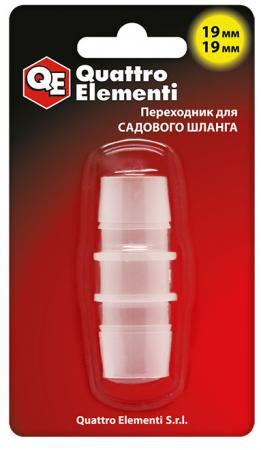 Соединитель шлангов QE 771-978  19-19мм, полипропилен