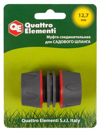 Муфта QUATTRO ELEMENTI 646-058 соединительная ремонтная 1/2 - 1/2 мягкий пластик цена 2017