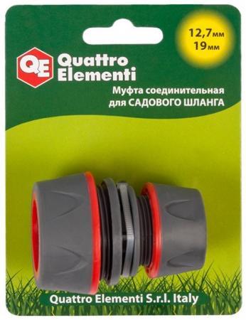 Муфта QUATTRO ELEMENTI 646-072 соединительная ремонтная 1/2 - 3/4 мягкий пластик