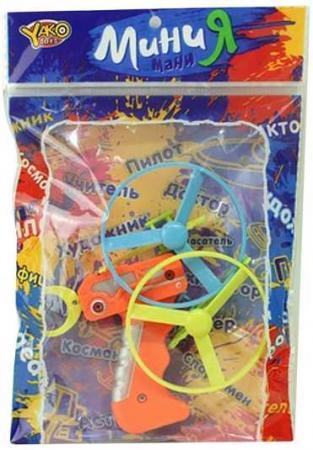 Игрушка с запуском, 2 диска, пакет игрушка