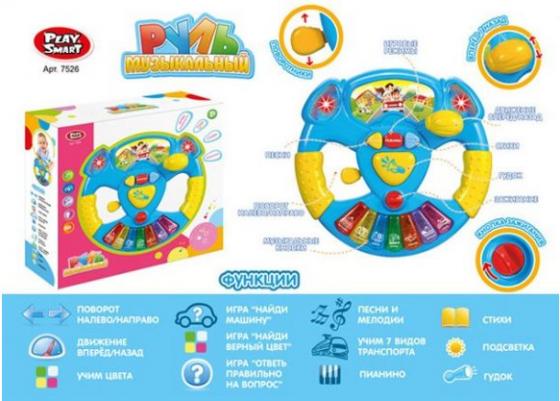цена на Развивающая игрушка Наша Игрушка Руль