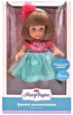 цена на Кукла Mary Poppins Милли Уроки воспитания 20 см со звуком 451244