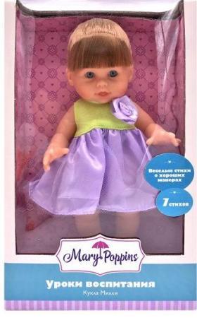 Кукла Mary Poppins Милли Уроки воспитания 20 см со звуком 451245 кукла mary poppins мэри уроки воспитания 36см озвученная коллекция бабочка 451258