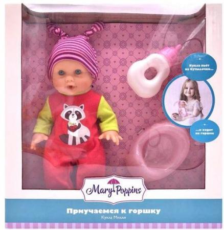 цена на Кукла Mary Poppins Милли 20 см пьющая писающая 451248
