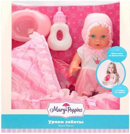 Кукла Mary Poppins Уроки заботы 20 см писающая пьющая 451249 набор аксессуаров для кукол mary poppins уроки заботы