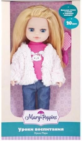 Кукла Mary Poppins Мэри Уроки воспитания 36 см со звуком 451255 кукла интерактивная mary poppins алена я учу части тела