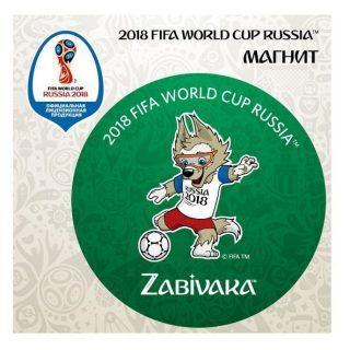Магнит виниловый FIFA 2018 Забивака Удар! брелок fifa 2018 забивака удар