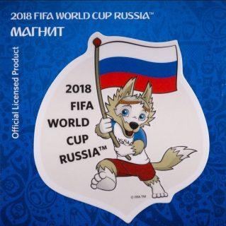 Магнит картон FIFA 2018 Забивака Болеем за наших! 100% test main board for brother mfc mfc 8460cn 8460 mfc8460 mfc 8460 formatter board mainboard on sale