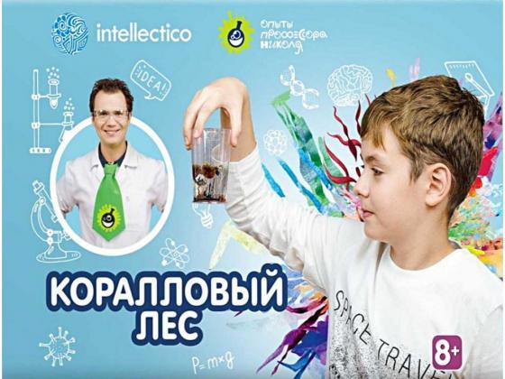 Набор для опытов INTELLECTICO Коралловый лес набор парфюмерный intellectico лаванда