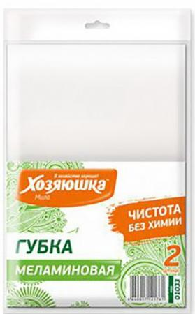 Губка меламиновая Хозяюшка Мила 01033 комбайн philips hr2505 90 viva collection