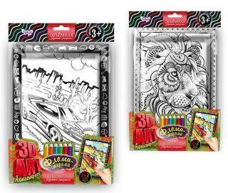 Набор креативного творчества ДАНКО-ТОЙС Антистрес раскраска фломастерами 3D ART. Авто от 3 лет