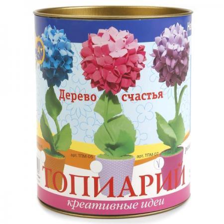 Набор для тв-ва топиарий малый Гортензия (фиолетовая) набор для тв ва раскраска по номерам золушка