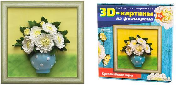 Набор для тв-ва 3D картина Хризантемы картина тв не работает