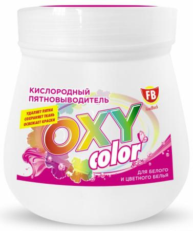 Пятновыводитель FeedBack Oxy color 1кг freestyle vol 31