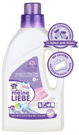 Жидкое средство для стирки детского белья концентрат Meine Liebe 800 мл