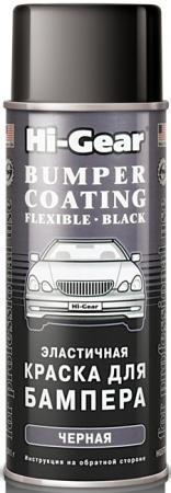 Эластичная краска для бампера Hi Gear HG 5734 (черная) смазка hi gear hg 5509
