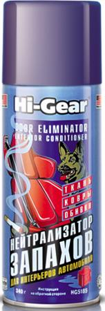 Нейтрализатор запахов Hi Gear HG 5185