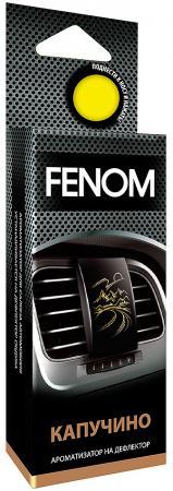 Ароматизатор воздуха на дефлектор обдува Fenom Капучино FN517 ароматизатор автомобильный fouette капучино на дефлектор