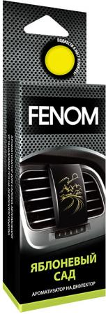 Ароматизатор воздуха на дефлектор обдува Fenom Яблоневый сад FN524
