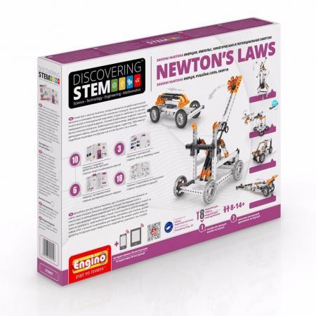 Конструктор ENGINO Законы Ньютона STEM07 цены