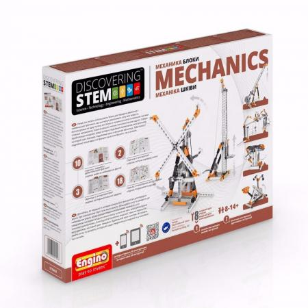 Конструктор ENGINO Механика: STEM03