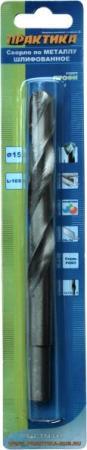 Сверло по металлу ПРАКТИКА 774-641 15.0х169мм, хвостовик 13мм, блистер цена